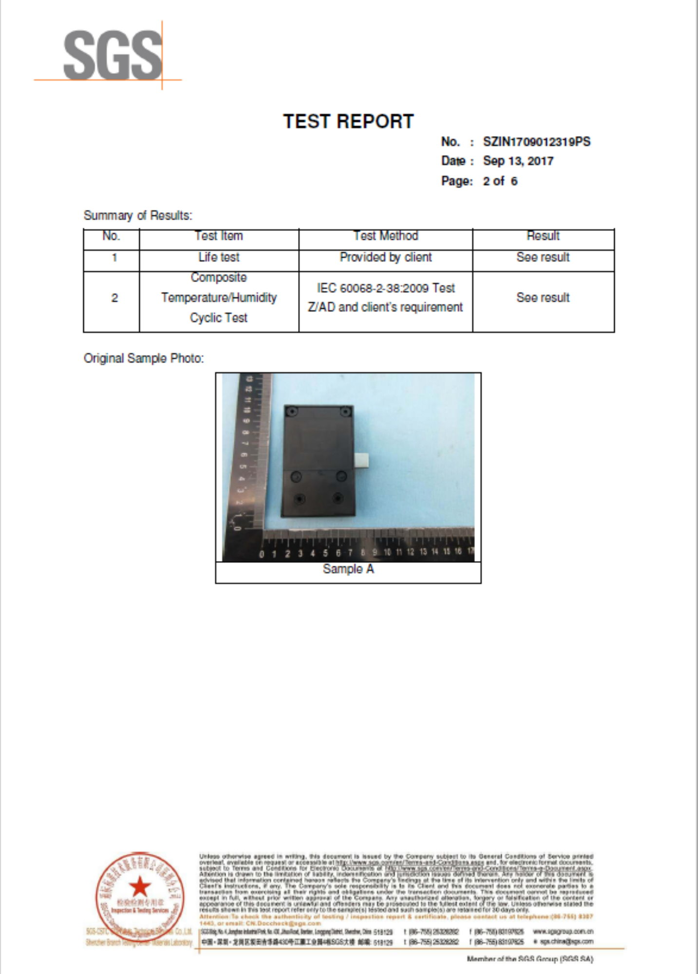 SGS Test Report-SDWS 2