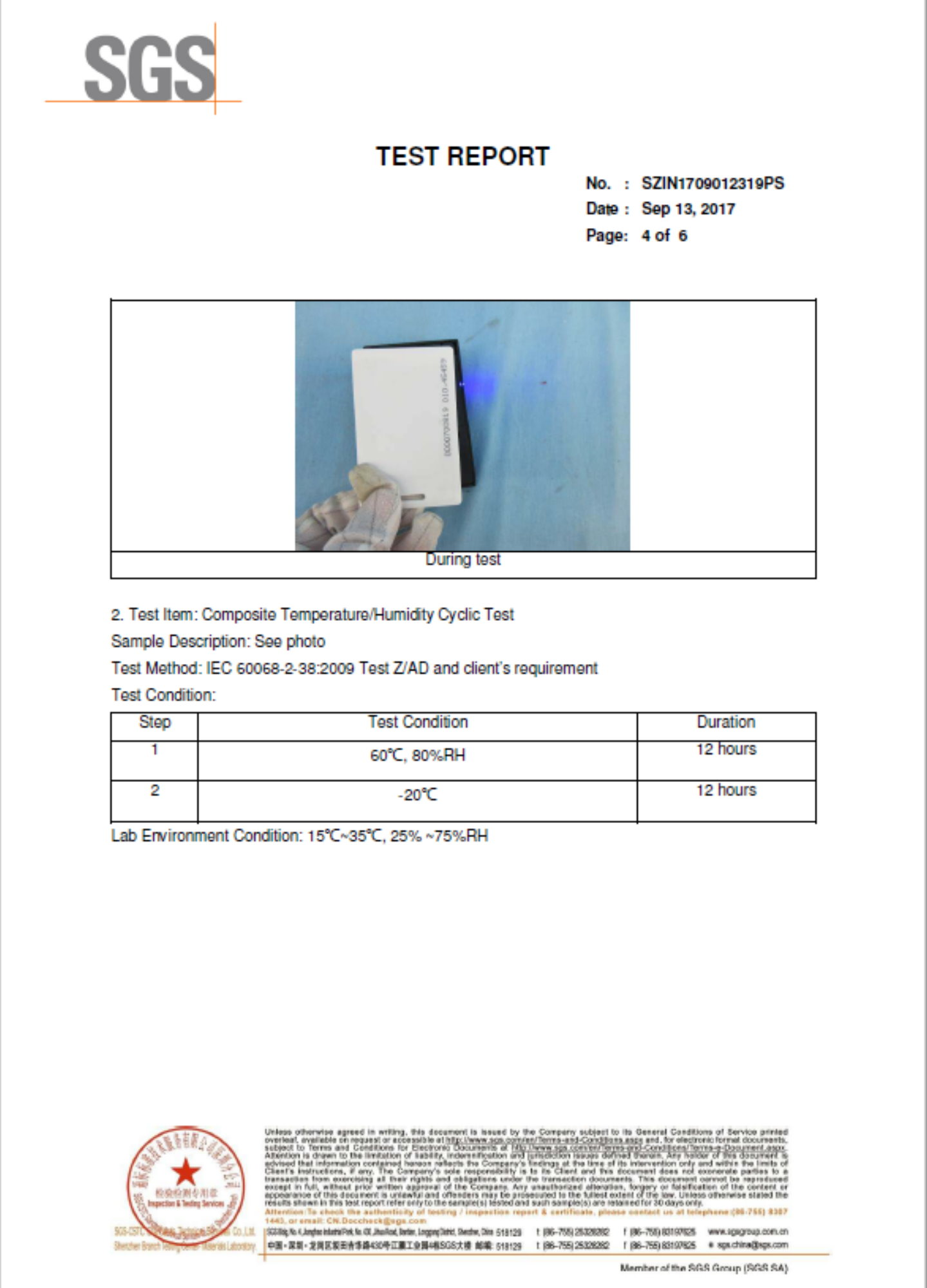 SGS Test Report-SDWS 4