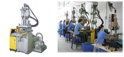Lock Manufacturer | Armstronglocks Vertical Injection Plastic Molding